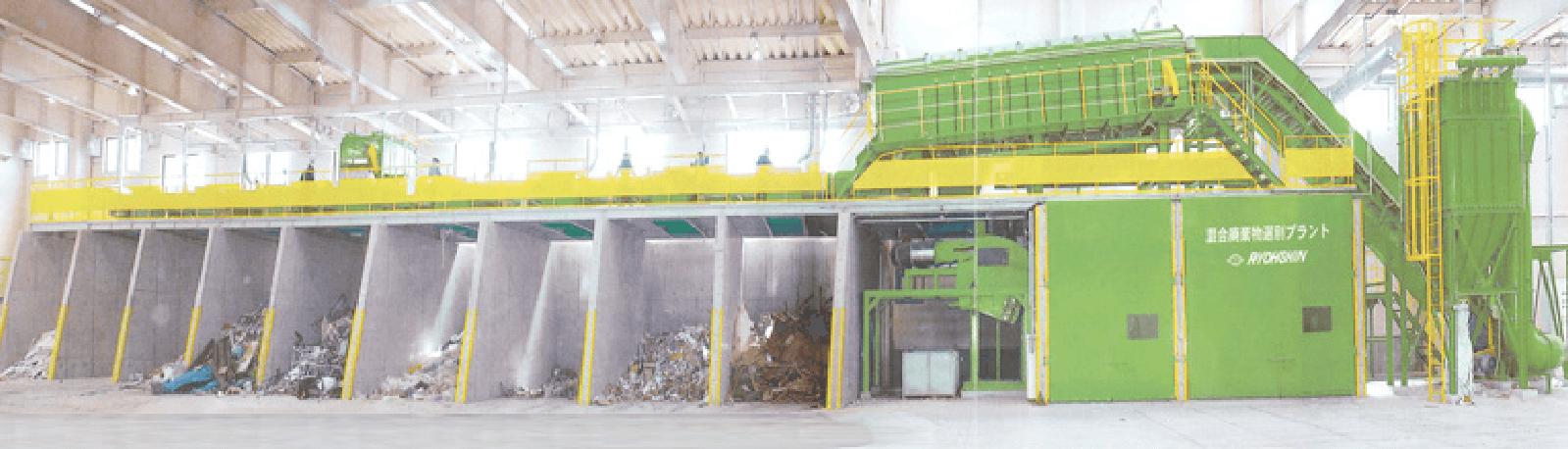 廃棄物別のリサイクルシステム